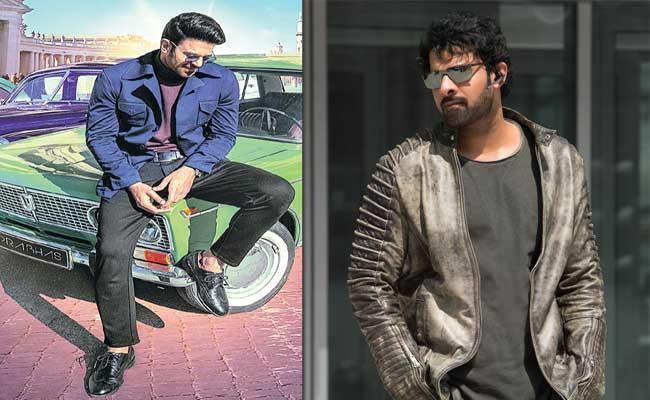 Prabhas Radheshyam Movie Action Schedule Completed - Sakshi