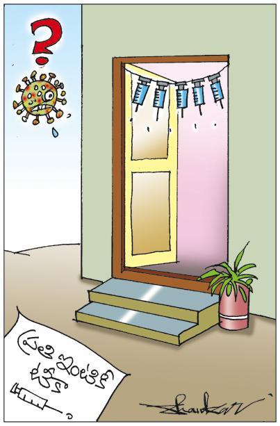Sakshi Cartoon 10-01-2021
