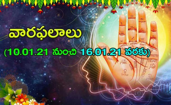 Weekly Horoscope From January 10th To 16th January - Sakshi