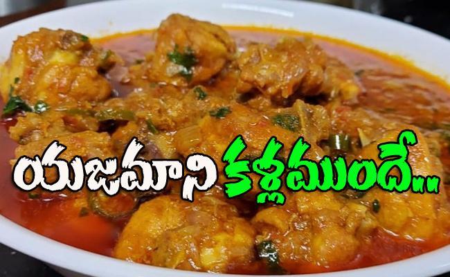 Two Men Sets Dhaba On Fire For Denying Chicken - Sakshi