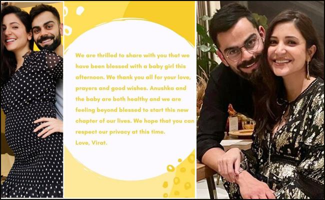 Virat Kohli And Anushka Sharma Blessed With Baby Girl - Sakshi