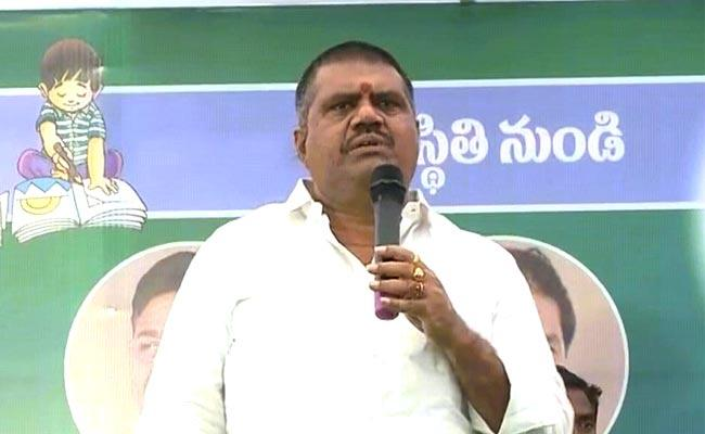 Avanthi Srinivas Said Future Of The Country Was In Hands Of Youth - Sakshi