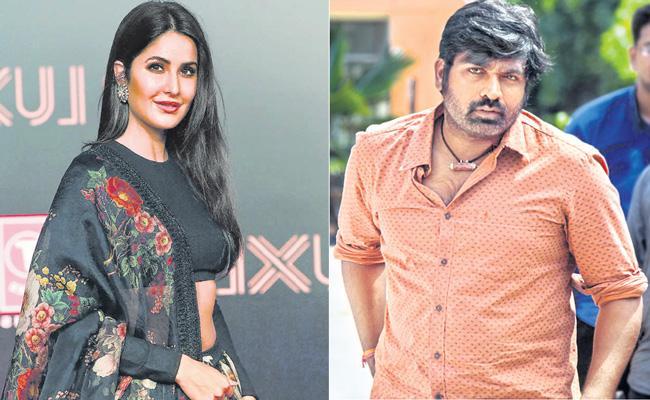Katrina Kaif signs Sriram Raghavan next opposite Vijay Sethupathi - Sakshi