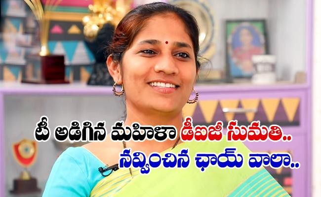 T women safty wint DIG Sumathi shared Hyderabad chaiwala style viral video - Sakshi