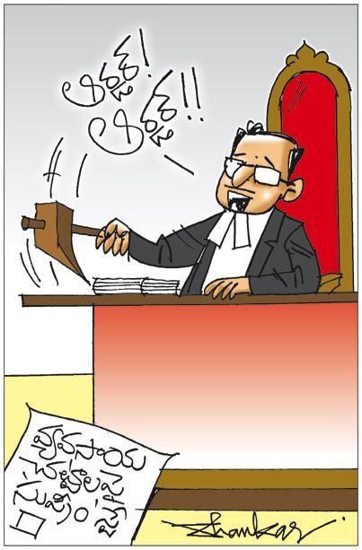 Sakshi Cartoon 13-01-2021
