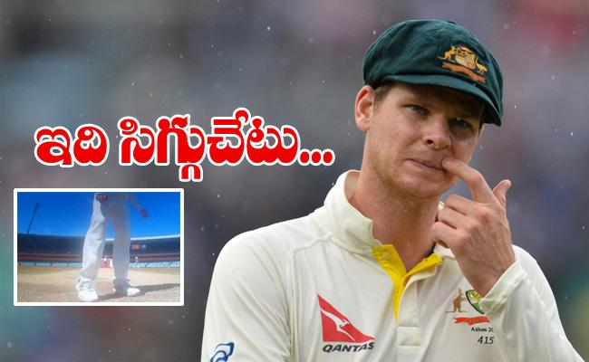 Steve Smith Denied Cheating Accusations Of Scuffing Rishabh Pant Batting Guard - Sakshi