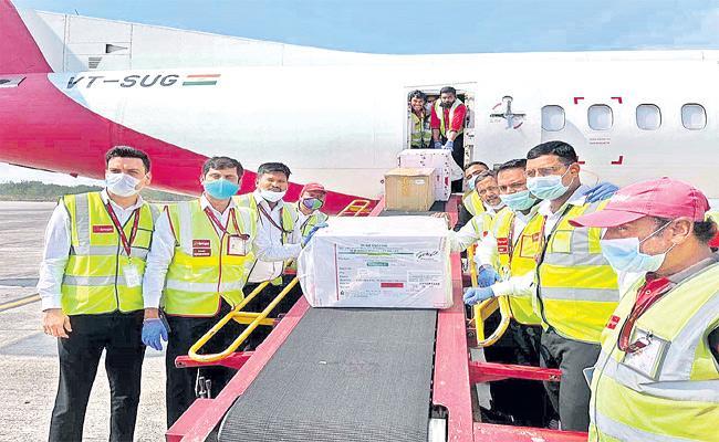 Covishield Vaccine Reaches To Hyderabad - Sakshi