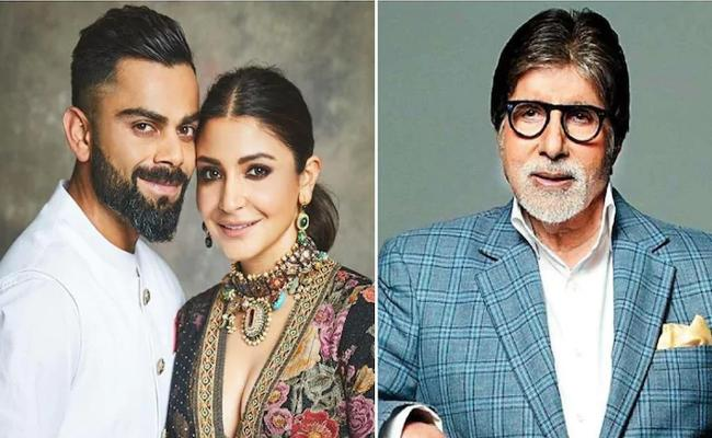 Amitabh Tweet On Virat Kohli Anushka Sharma Daughter Is Viral - Sakshi