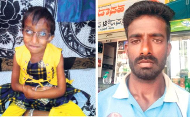 Five Year Old Girl Assassinate By Uncle In Karnataka - Sakshi