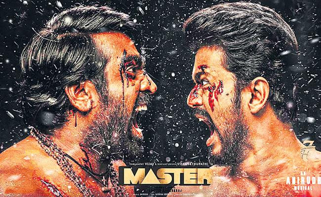 Master Movie Review - Sakshi