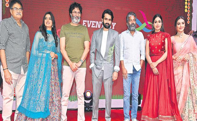 Trivikram Srinivas At RED Movie Pre Release Event - Sakshi