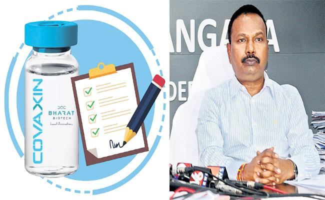 Corona Patients Give Declaration Acceptance Letter For Covaxin Vaccine - Sakshi