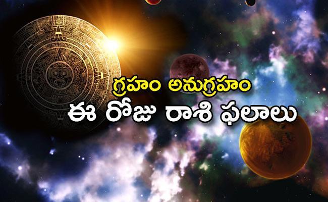 Daily Horoscope In Telugu (14-1-2021) - Sakshi