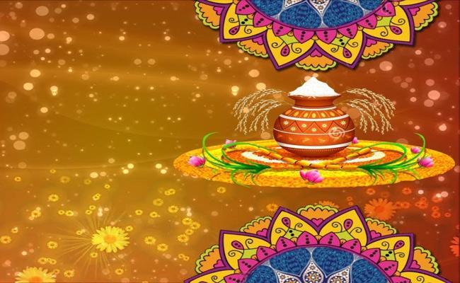 Editorial On Sankranthi 2021 Festival - Sakshi