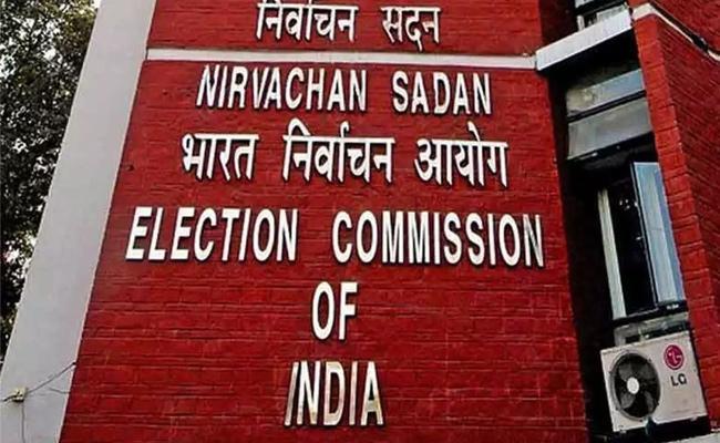 Election Commission Released Andhra Pradesh Final Voter List - Sakshi