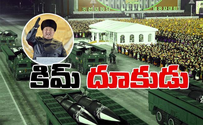 Kim Jong Un Unveils New Submarine Launched Missiles as Trump Exits - Sakshi