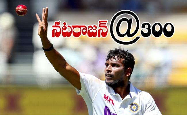 Natarajan Completes Becomes 300th Test Player For India - Sakshi