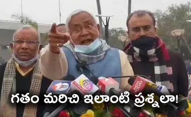 CM Nitish Kumar Fires On Media Reporters While Questions On Crime - Sakshi