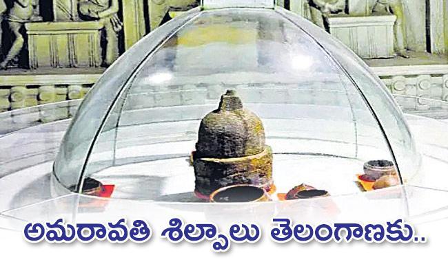 Buddha Ore At Nampally Museum Is For Andhra Pradesh - Sakshi