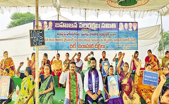 Bahujan Parikshana Samiti Leaders Fires On Chandrababu Naidu - Sakshi