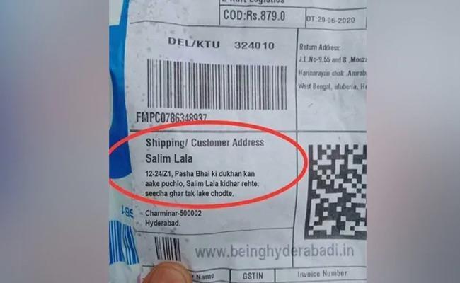 FlipKart Delivery Address Going Viral On Social Media - Sakshi