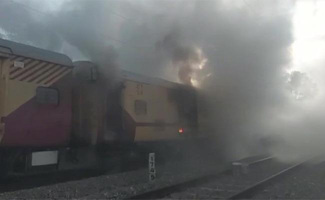 Fire Accident On Malabar Express - Sakshi