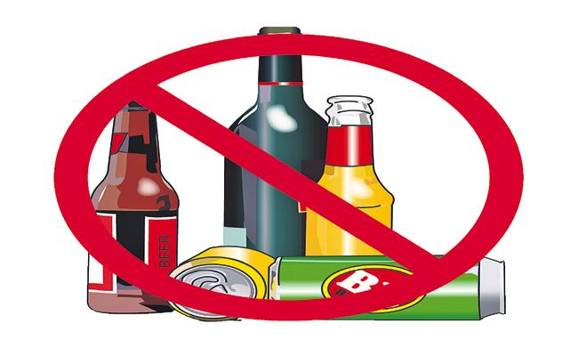 Reduced alcohol consumption in AP - Sakshi