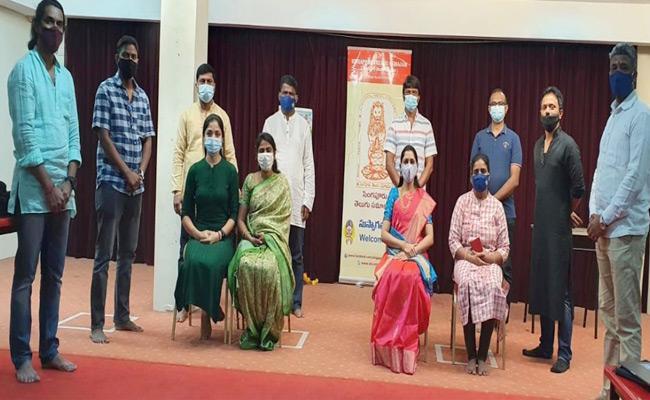 Sankranthi Celebrations-2021 in Singapore under Auspices of Telugu Society - Sakshi