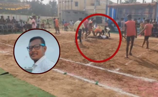 Player Died In Kabaddi Court In YSR Kadapa - Sakshi