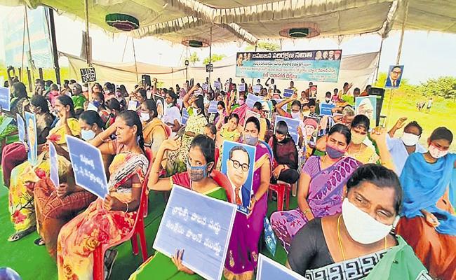 Bahujan Parikshana Samiti Leaders Comments On Chandrababu Naidu - Sakshi