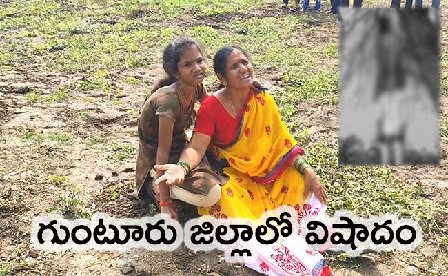 Couple Eliminated Themselves By Hanging Guntur District - Sakshi