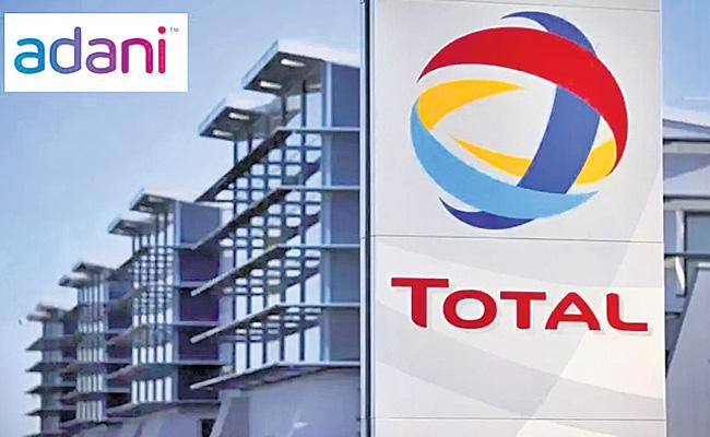 France Total To Acquire 20per cent Stake In Adani Green energy - Sakshi