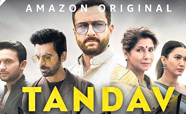 FIR filed against makers of web series Tandav Amazon Prime official - Sakshi