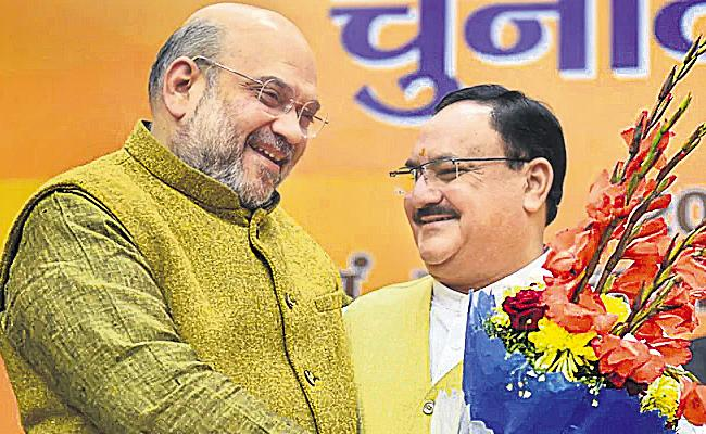 BJP Focus On West Bengal Assembly Elections - Sakshi