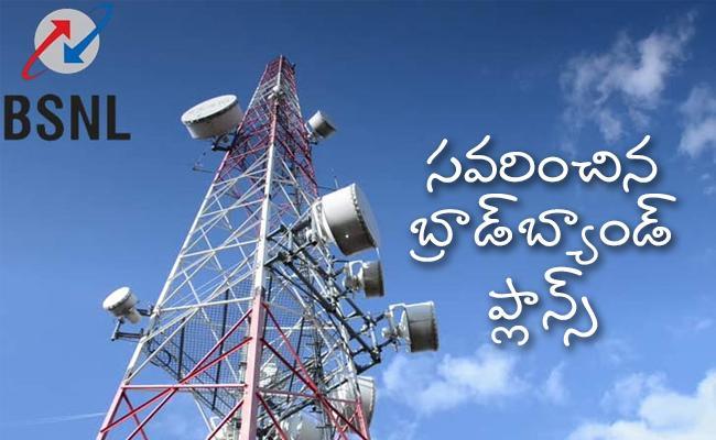 BSNL Revises Bharat Fiber FTTH Broadband Plans - Sakshi
