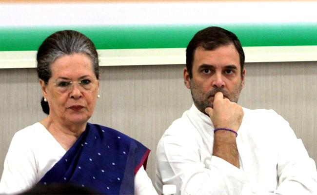AICC Session To Decide How To Elect Congress New Chief Soon - Sakshi