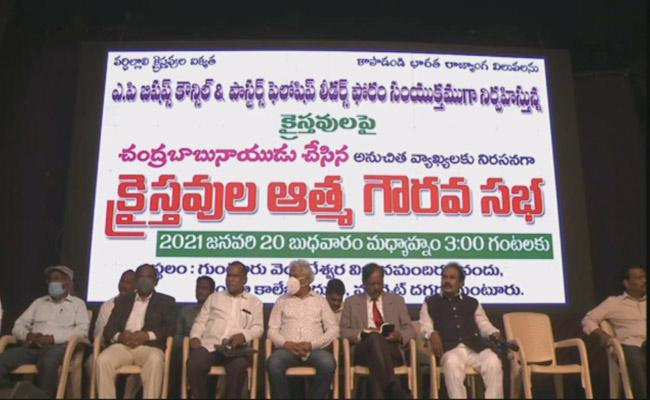 Christian Community Leaders Fires On Chandrababu For Making Controversial Comments On Christian Community - Sakshi