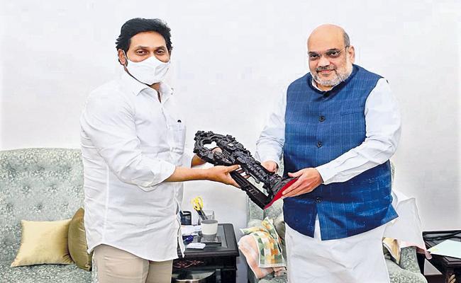 CM YS Jagan Appeals To Amit Shah On Polavaram Project - Sakshi
