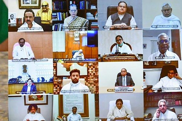 All set for Budget session.. 30 All-party Meeting - Sakshi