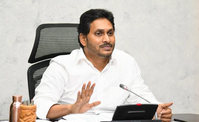 CM YS Jagan Review Meeting On Comprehensive Land Survey Today - Sakshi