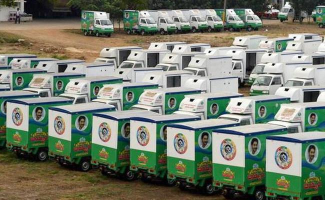 CM YS Jagan Going To Launch Door Delivery Of Essential Goods  - Sakshi
