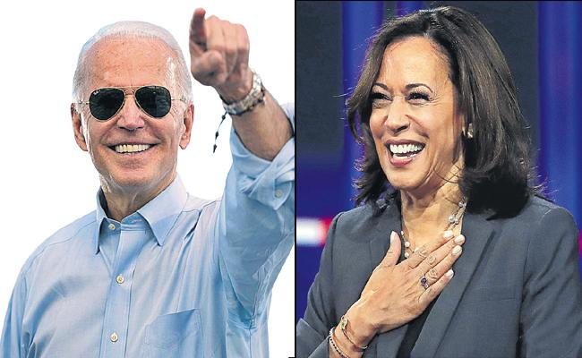 Joe Biden And Kamala Harris Oath Ceremony Is Today - Sakshi