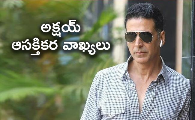 When Akshay Kumar Got Rejected by the First Girl - Sakshi