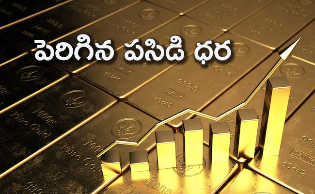 gold price today gain on hopes of a massive stimulus - Sakshi