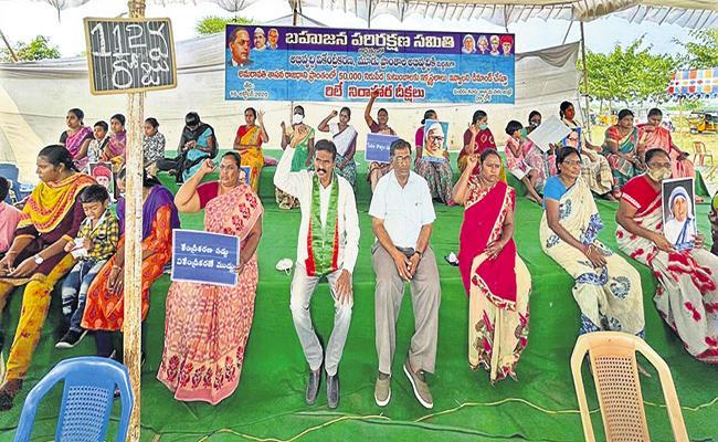 Bahujan Parirakshana Samiti Leaders Comments On Chandrababu - Sakshi
