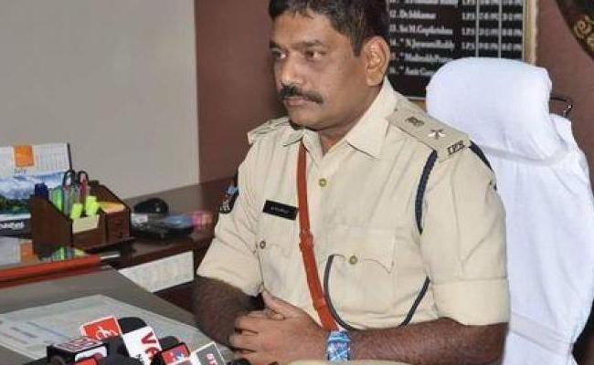 DIG Palraju Said Police Should Not Be Targeted Personally - Sakshi