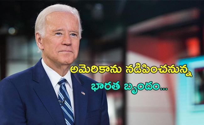 Joe Biden Appoints 20 Indian Americans Contains 14 Women - Sakshi