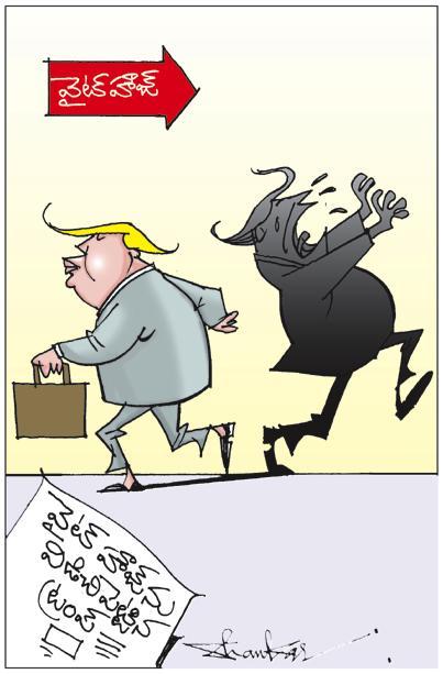 Sakshi Cartoon 21-01-2021