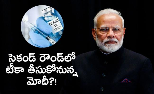 PM Modi And CMs Likely to be Vaccinated Against Covid 19 in Round 2 - Sakshi