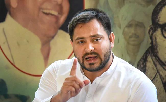 Tejashwi Yadav Phone Call In Bihar Goes Viral - Sakshi